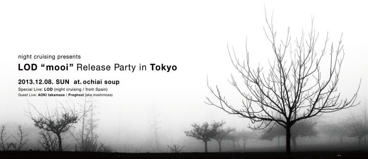 LOD_TOKYO_Fliyer
