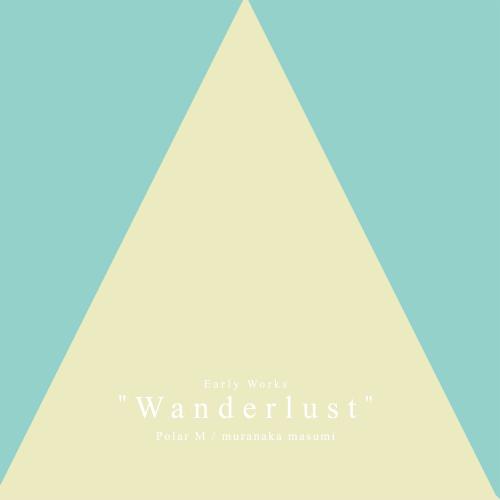 wanderlust_img