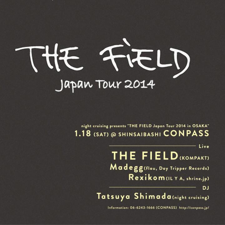 jp-0118-549665-262300-front