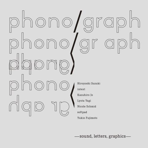 phonographkobe_img