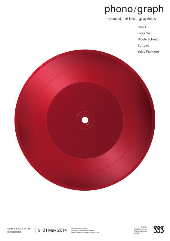 phonograph_flyerA