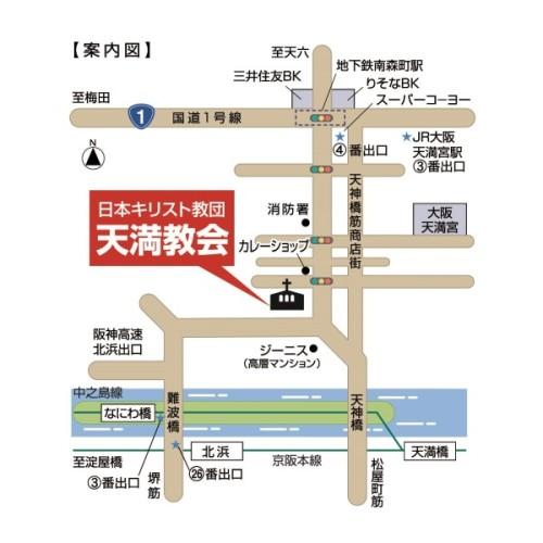 tenma_map20150921_311